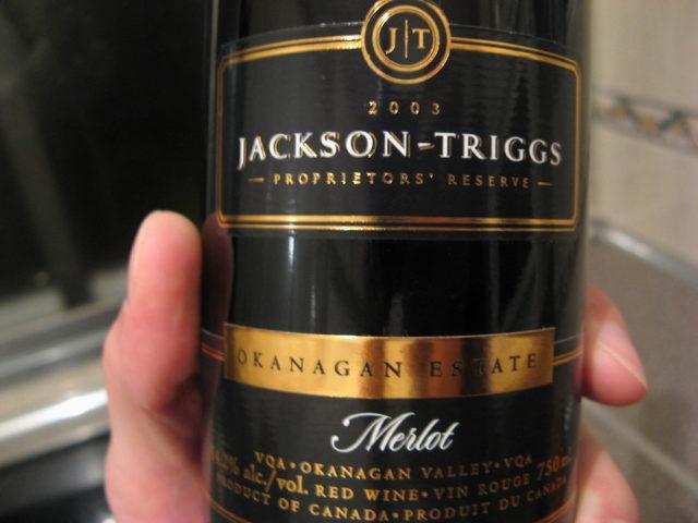 赤ワイン用ぶどう品種メルローの特徴