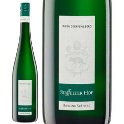 クレフ・シュテッフェンスベルク・リースリング・シュペトレーゼ
