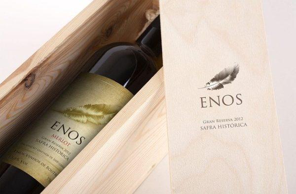 初心者がガチで飲みやすい赤ワイン①メルロー種を使った赤ワイン