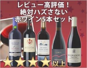 株式会社フィラディス「Firadis WINE CLUB30」