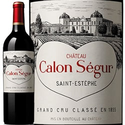 CH.CALON SEGUR